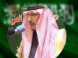 حديد بن محمد بن حديد الفريدي