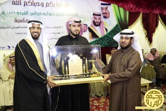 تغطية حفل المسابقة الوطنية الرابعة  لمجالس الفردة تصوير: عبدالله بن هلال الفريدي