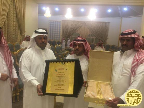 حفل تكريم الرقيب أول متقاعد علي بن عبيد الفريدي