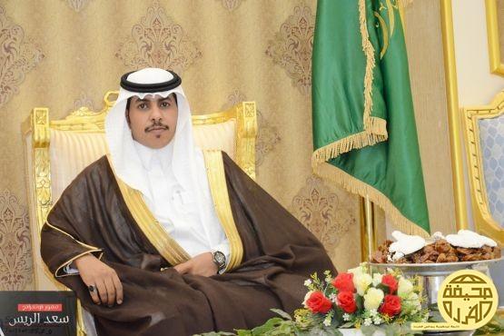 تغطية حفل زواج / عبدالعزيز بن سعود الفريدي