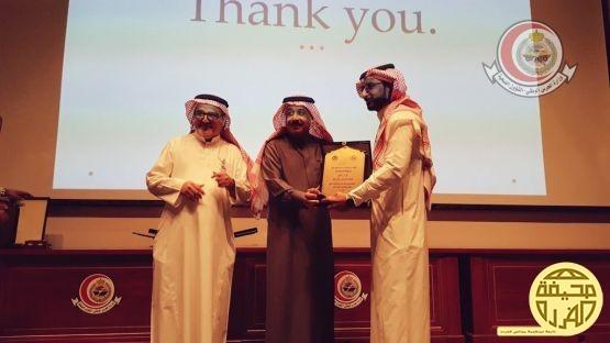 تكريم الرائد الدكتور/محمد بن ناصر الوسوس الفريدي