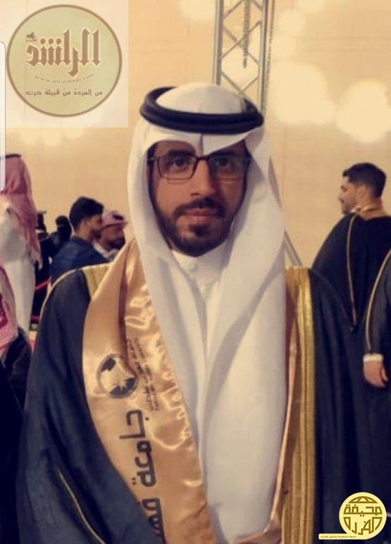 الماجستير : جاسر محمد المراس
