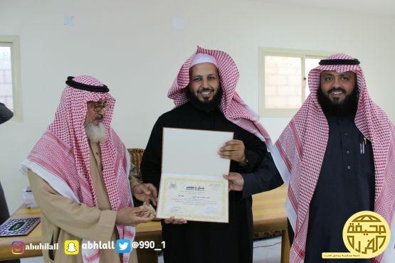 تغطية حفل افتتاح دار الخنساء بمركز الخصيبة وتكريم الداعمين