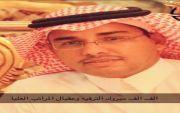 فهد بن راضي بن علي المسهي الفريدي للثامنه