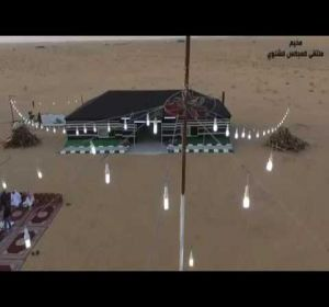 مخيم ملتقى المجالس الشتوي