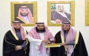 تكريم أمير منطقة القصيم للاستاذ سطام بن شلاح بن حمّاد