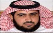 ممدوح بن عايد  بن سالم ابو بيضا الفريدي خريجا