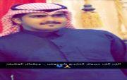 ياسر عوض بن ناشي الفريدي خريجاً ..