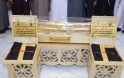 حفل سعود بن عوض عبلان الفريدي بمناسبة فوز أبنائة بمسابقة الوطنية لمجالس الفردة