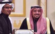 الرائد الدكتور / محمد بن ناصر الوسوس مديرا