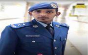 الملازم اول /عبدالاله علي بن سعود بن مبروك الفريدي خريجا