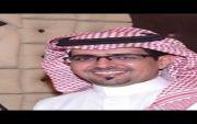 منصور سعيد الفريدي خريجاً