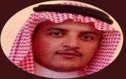 المقدم عبدالله بن راكب مديراً لمشروع ربط وزارة الداخليه بإمارات المناطق