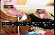 حفل معايدة أهالي ضيده في عيد الفطر المبارك