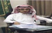 الاستاذ /سطام بن مقبل بن محسن الفريدي عريسا