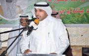 تكريم الاعلامي سعود الفريدي
