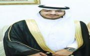 زواج سعود بن عقيل الفريدي