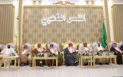 تغطية زواج الشاب / سلطان بن عبدالعالي هزاع الفريدي