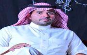الاستاذ /نافل بن حشام بن هديب الفريدي نائباً لمدير إدارة شؤون المراكز