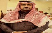 نقل الاخ / لافي الفريدي الى امن المنشآت منطقة القصيم