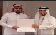 حصول الاستاذ خالد  عبدالله المخرشي الفريدي على دوره تدريبيه