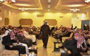 تكريم المهندس/ محمد صالح عبدالمحسن الفريدي