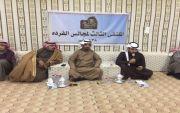 اللقاء الثاني عشر بمخيم المجالس الشتوي أمسية الشاعر/ علي الطهيمي والشاعر/عيسى عبدالله الفريدي