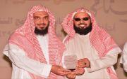 تكريم : أ/ علي بن سعد الفريدي من إدارة تعليم حفرالباطن