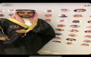 الماجستير للرائد / عبدالعزيز بن صالح بن مفلح الفريدي