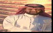 تكريم محمد بن سالم بن عبدالمحسن السالم الفريدي