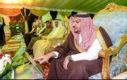 تغطية كامله لزيارة صاحب السمو الملكي الأمير د/ فيصل بن مشعل بن سعود بن عبدالعزيز لمركز النقره