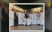 تغطية حفل العقيد مشاري بن عبدالله الفريدي لزملائه وأصدقائه بمدينة جده