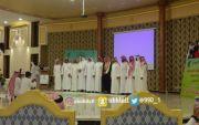 أقيم منتدى الصحه العامه بمحافظة الاسياح بعنوان(آطفالنا في عيوننا 104) بمركز الخصيبة