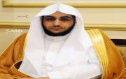 ترقية فضيلة الشيخ فهد ضيف الله الريس الى درجه قاضي أ