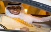 حصل : ماجد عبدالله فراج بن كميهان الفريدي ، على بكالوريوس موارد بشرية.