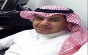 الفريدي مديرا لجمرك مطار الأحساء الدولي