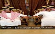تم عقد قران الشاب نواف بن ماجد بن هديب