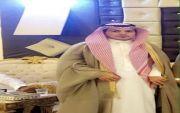 ترقية منصور محمد سالم الفريدي إلى المرتبة الخامسة