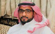 الاستاذ عبدالرحمن بن عياد الفريدي مدير لمركز صحي الطراق