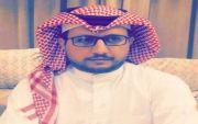 رزق الاستاذ مساعد بن عبدالعزيز الفريدي بمولوده