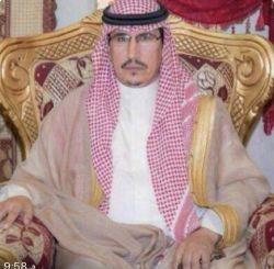 حديد بن محمد الحديد