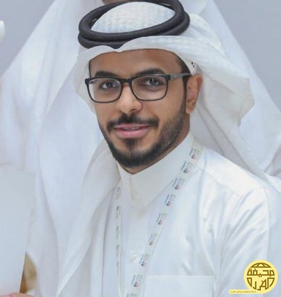 تعيين الاخصائي سعد بن احمد الفريدي