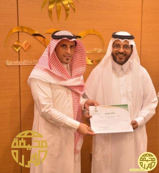 تكريم الاستاذ / ناصر علي بن سدحان الفريدي