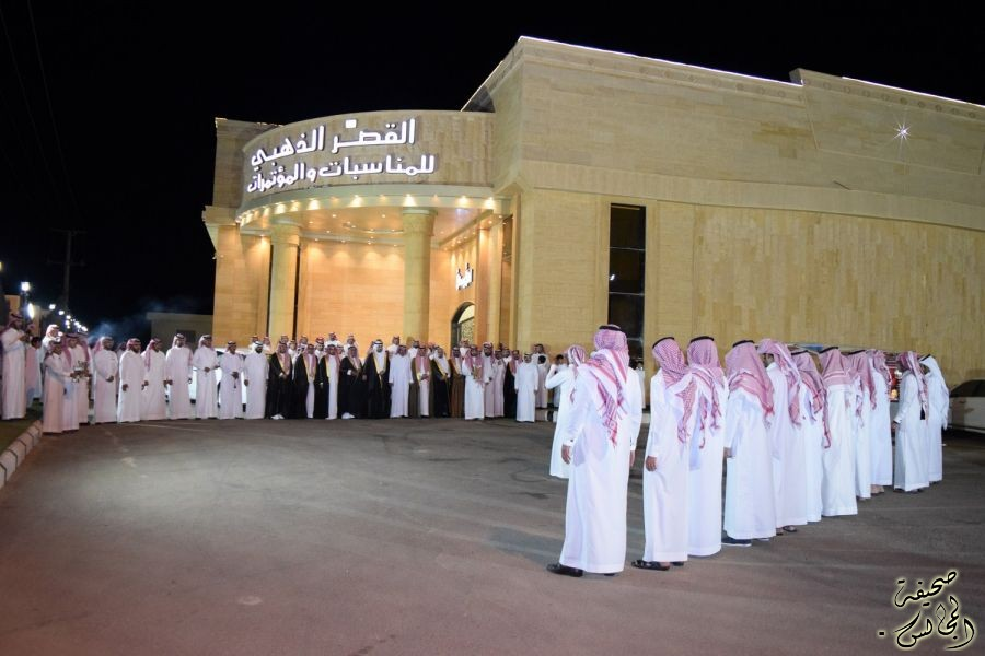 تغطية زواج الشاب / فهد بن سعيد عميشان الفريدي