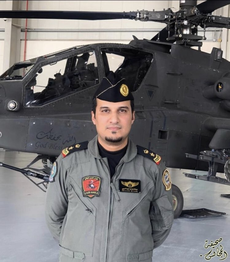 ترقية الرائد طيار عبدالعزيز حمود الفريدي