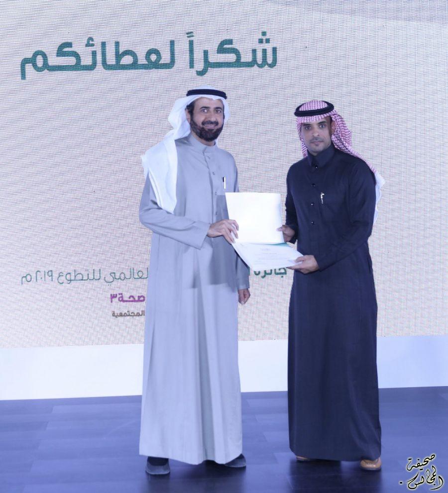 تكريم الاعلامي/ تركي سعد المحارب