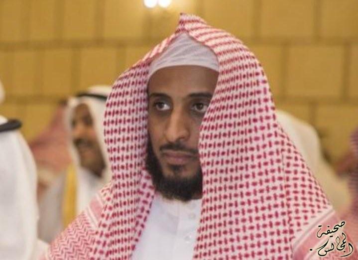 ترقية الشيخ / عبدالرحمن الفريدي