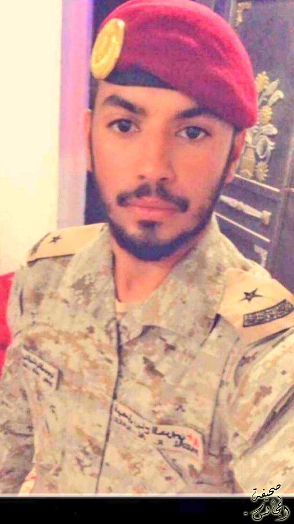 تخرج الملازم : فيصل بن رباح الفريدي