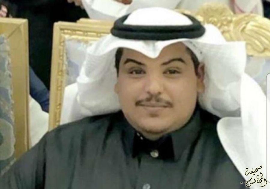 تعيين الأخصائي عبدالمجيد بن سعد المراس