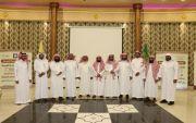 اجتماع الجمعية العمومية لجمعية البر الخيرية بالخصيبة
